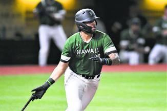 University of Hawaii baseball team opens season with 3-2 win over No. 15 Arizona State