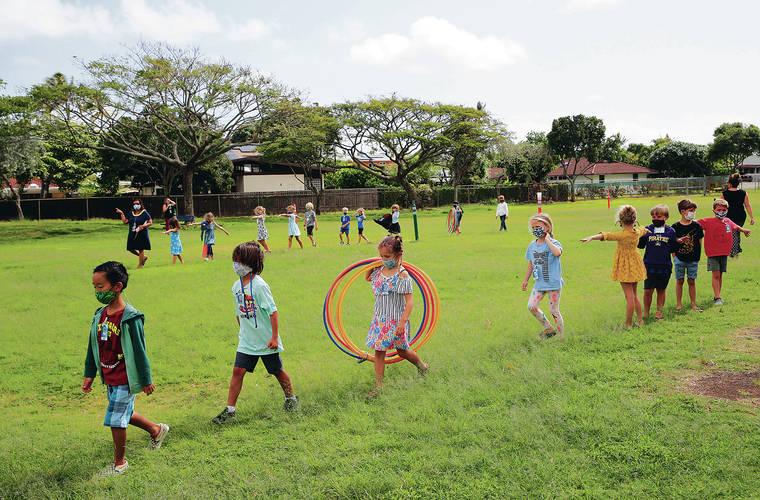 Hawaii public schools to offer free summer school