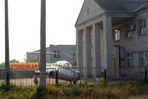 бывший военкомат Фотографии Старая Майна Ульяновской области