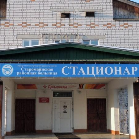 В Старомайнской больнице выявлены санитарные нарушения