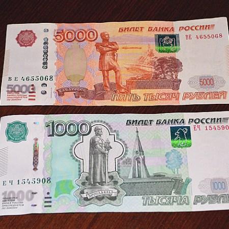 Фальшивые деньги в Ульяновской области