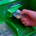Украли деньги с банковской карты