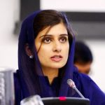 Hina Rabbani Khar Biography, Age, Height, Wiki, Husband, Family