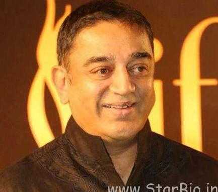 Kamal Haasan House Address, Phone Number, Email Id, Contact Info
