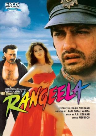 Urmila Matondkar in the film Rangeela