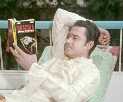 Kishore Kumar Reading