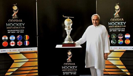 Naveen Patnaik Revealing The Hockey Odisha World Cup Trophy