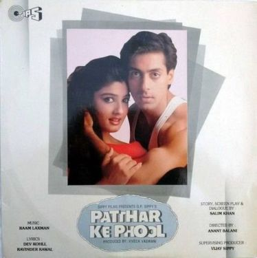 Raveena Tandon's Debut Film, Patthar Ke Phool