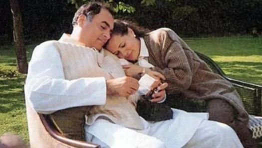 Sonia Gandhi With Her Husband Rajiv Gandhi