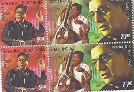 Stamp, In The Memory Of Jagjit Singh