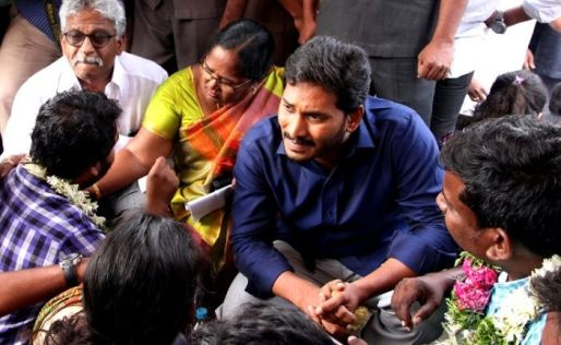 YS Jaganmohan Reddy During His Condolence Tour