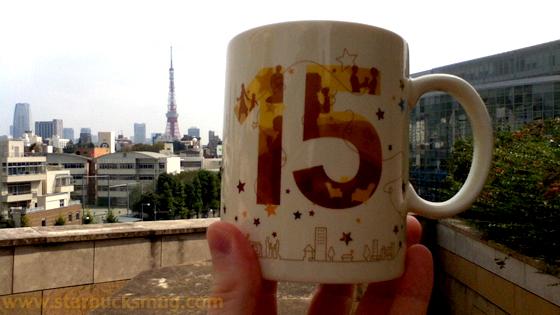 Starbucks Japan 15 Years Anniversary / Birthday Mug