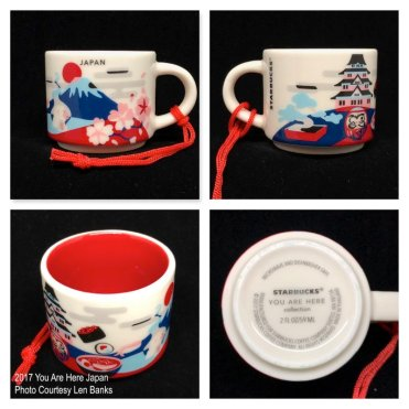 2017 You Are Here Japan Starbucks Ornament