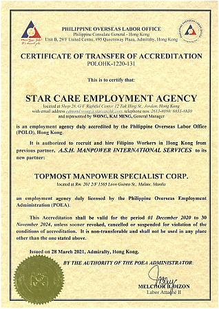 星越僱傭中心 - 女傭, 菲傭, 印傭, 僱傭, Employment, Employment Agency