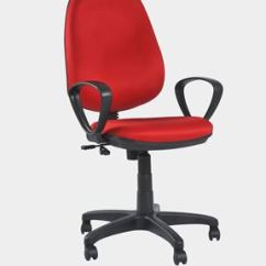 Revolving Chair For Office Best With Neck Support Chairs Furnitures Online Furniture Shopping Site Picture Of Workstation Red