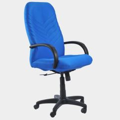 Office Chair Online Ottoman Executive High Back Blue Furniture Shopping