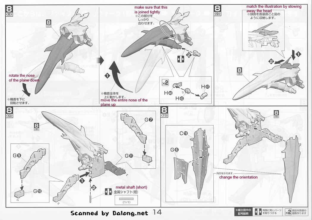 1/72 VF-27 Lucifer Translated English Manual & Color Guide