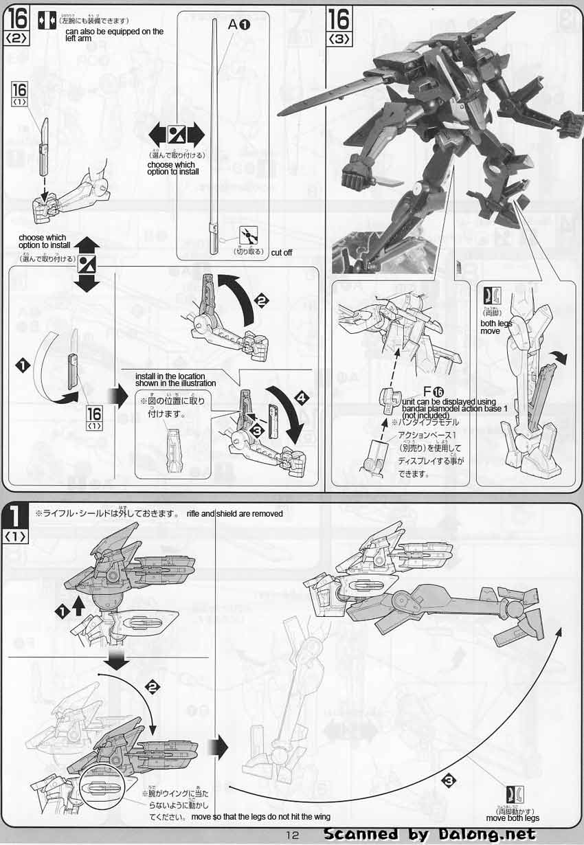 1/100 SVMS-010 Over Flag English Manual & Color Guide