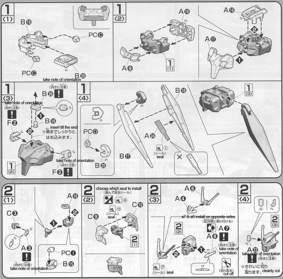 1/100 GN-007 Gundam Arios English Manual & Color Guide