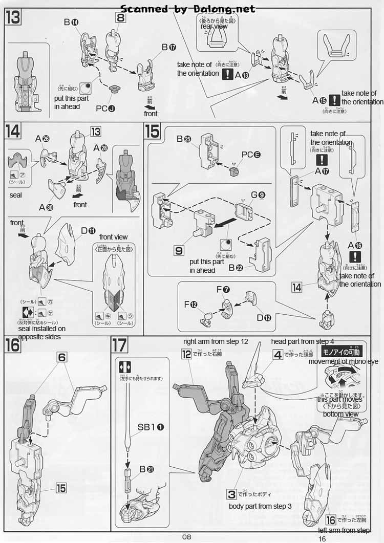 HGUC Kshatriya Translated English Manual & Color Guide