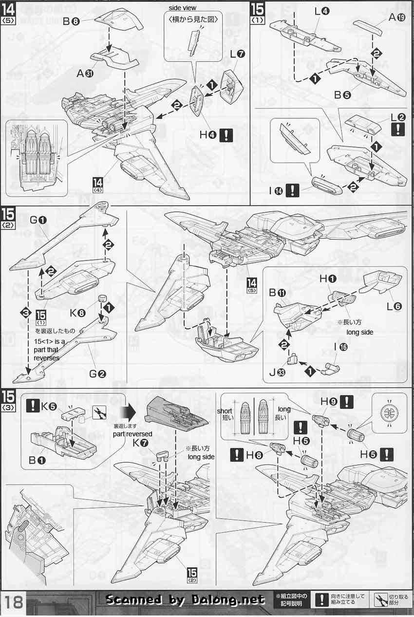 MG Infinite Justice Gundam English Manual & Color Guide