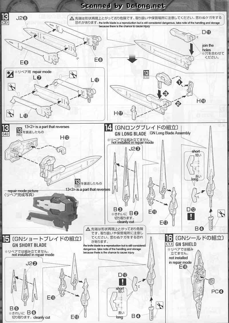 MG Gundam Exia Ignition Mode English Manual and Color