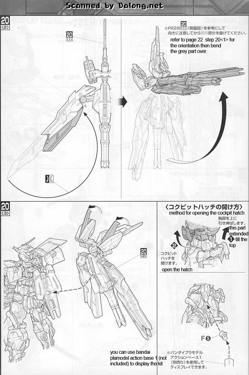 MG Gundam Astray Blue Frame 2nd Revise English Manual