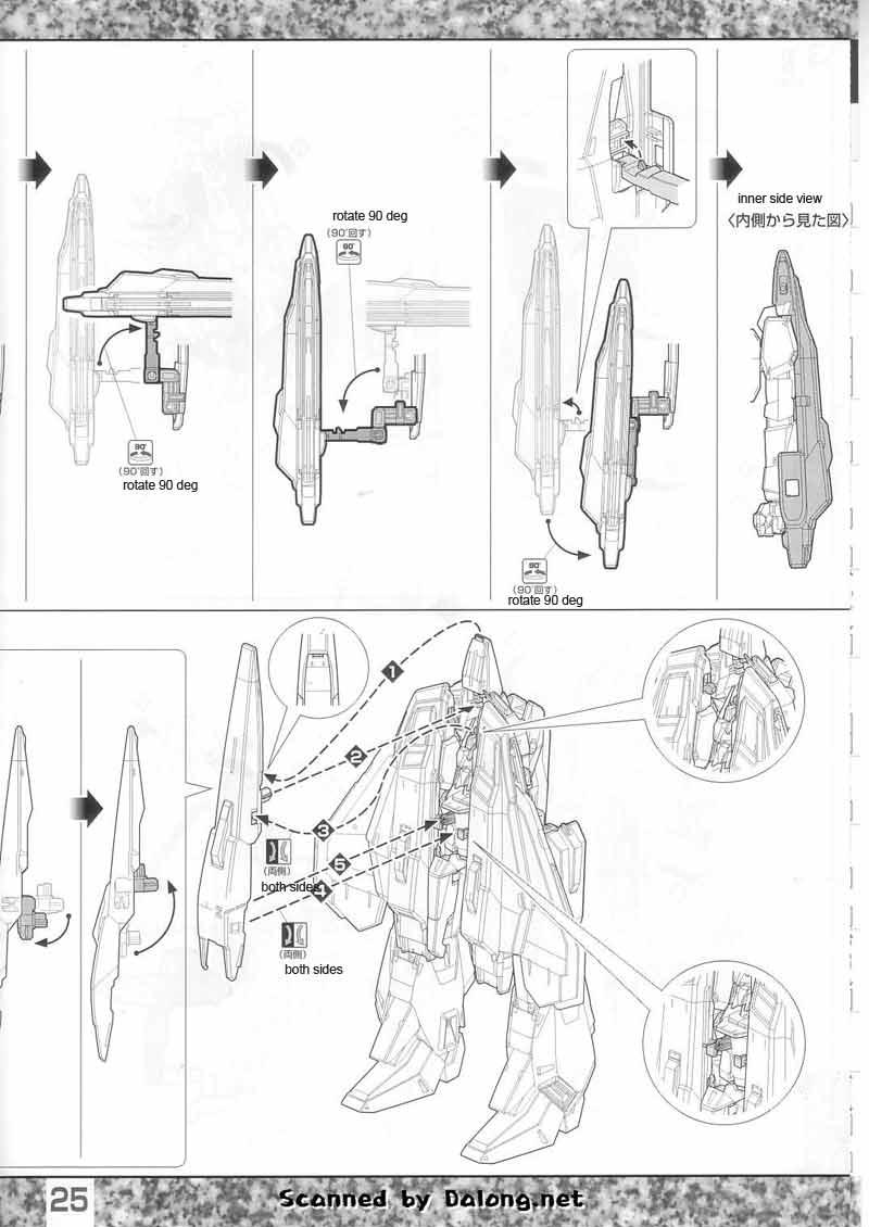 MG Zeta Gundam ver 2.0 English Manual & Color Guide