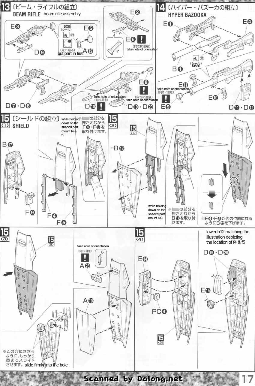 MG RX-178 Gundam Mk-II (Titans) ver 2.0 English Manual