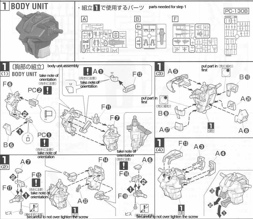 MG GAT-X105 Strike Gundam + I.W.S.P. English Manual and