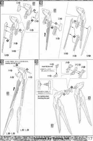 MG Strike Freedom Gundam English Manual & Color Guide