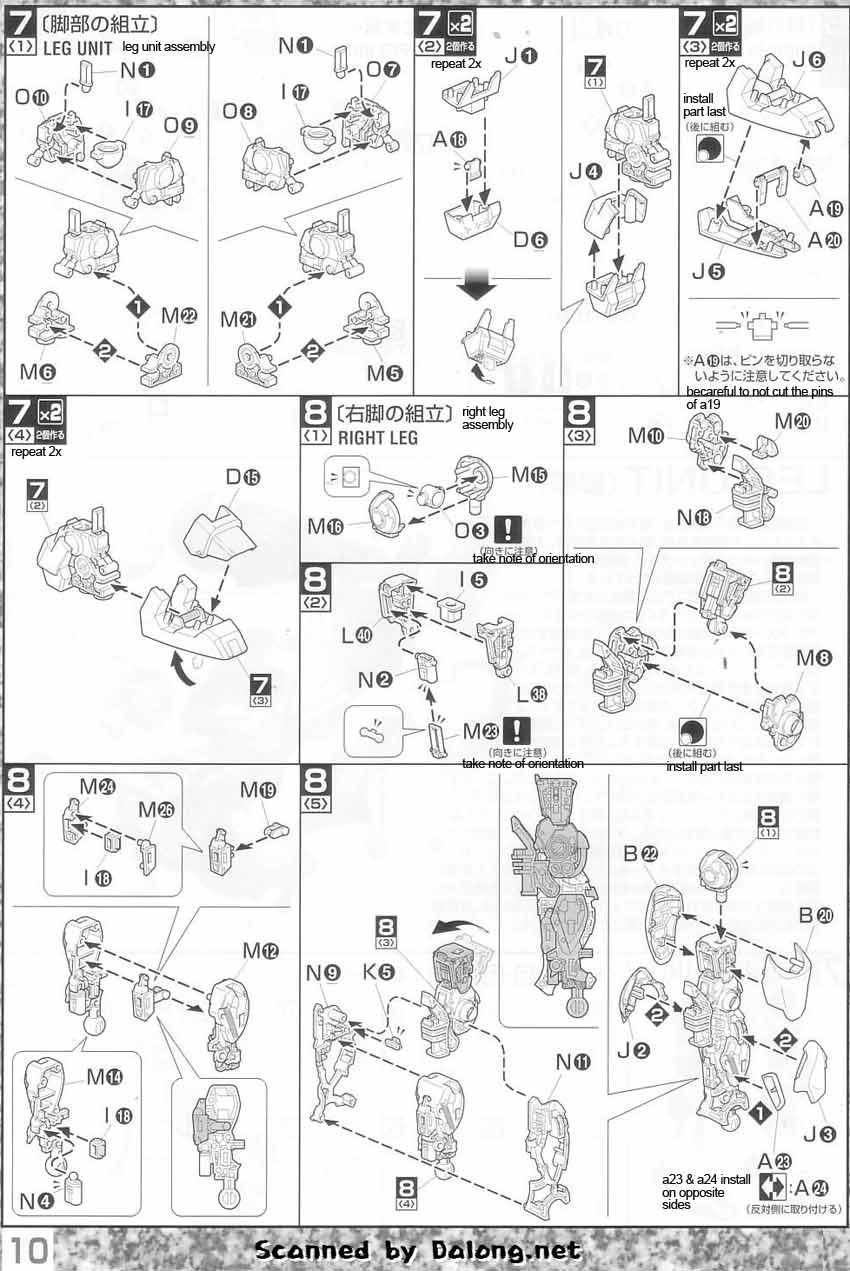 MG RX-93-V2 Hi-Nu Gundam English Manual & Color Guide