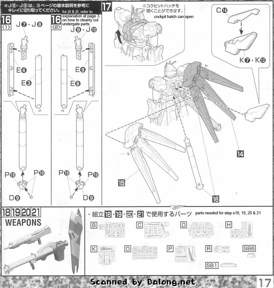 MG RX-93-V2 Hi-Nu Gundam English Manual & Color Guide