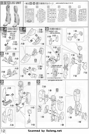 MG WD-M01 Turn A Gundam English Manual and Color Guide