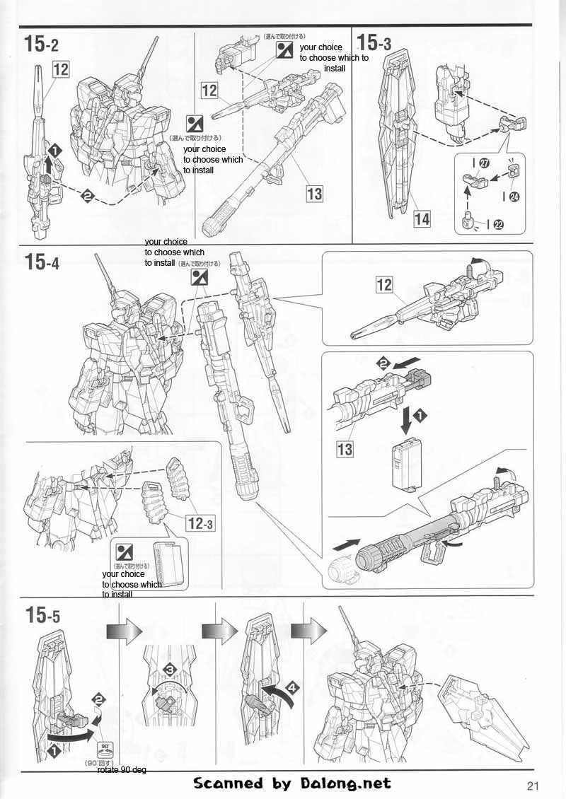 MG RX-0 Unicorn Gundam English Manual & Color Guide