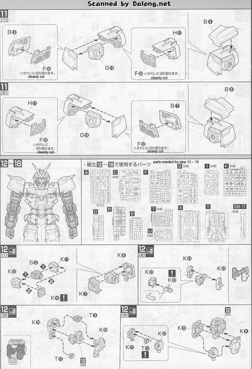 mech9: PG 1/60 Gundam Astray Red Frame Construction Manual