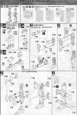 MG Launcher/Sword Strike Gundam English Manual and Color