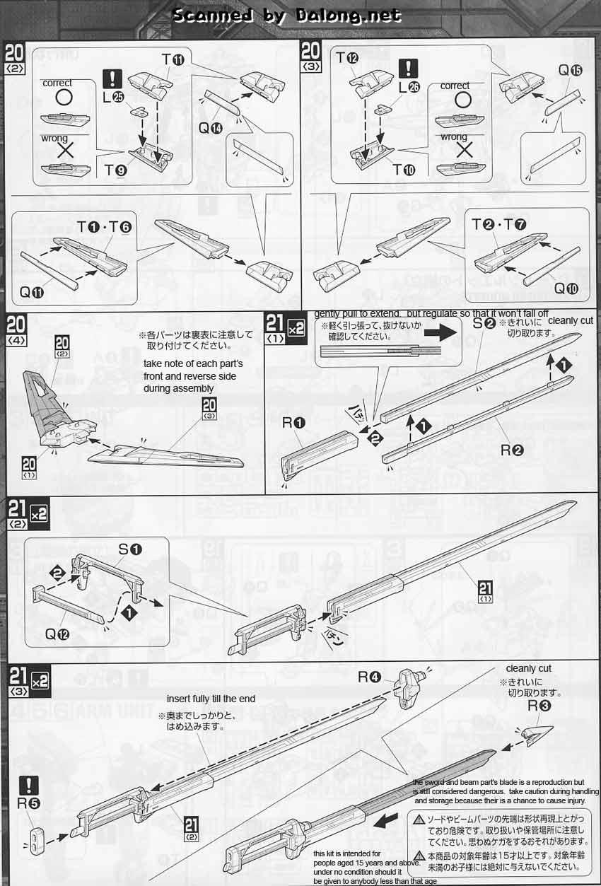 MG Sword Impulse Gundam English Manual and Color Guide