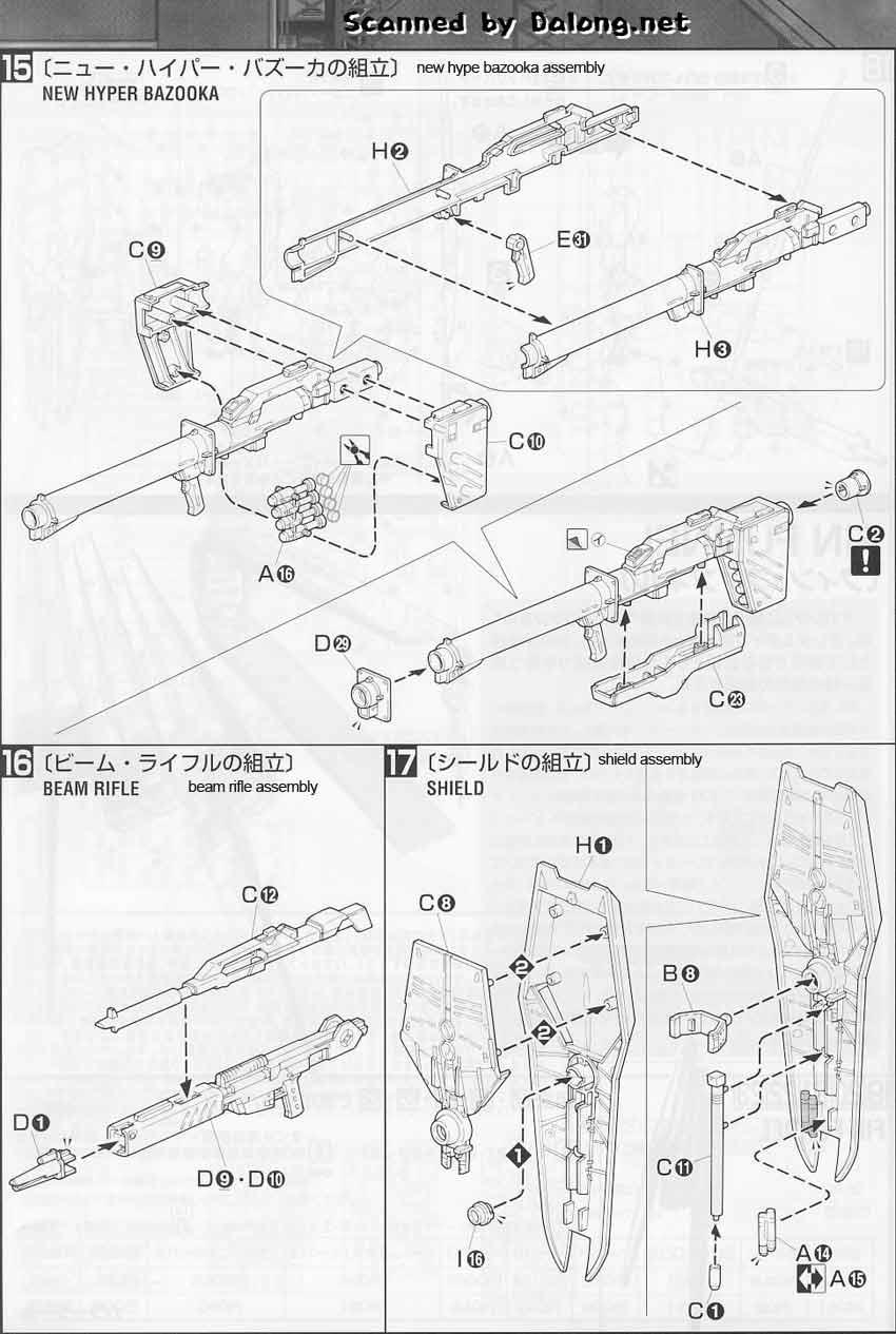 MG RX-93 Nu Gundam Metallic Coating Version English Manual