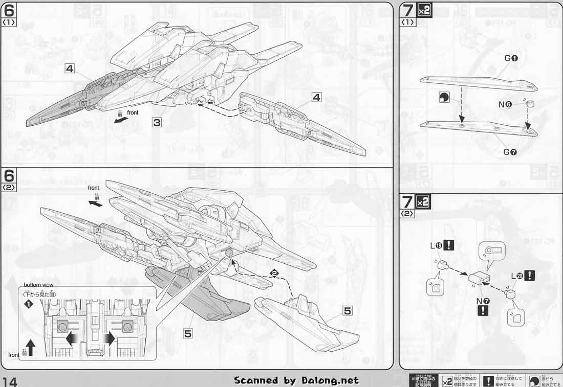 HG GN Arms Type E + Gundam Exia (TransAm Mode) English
