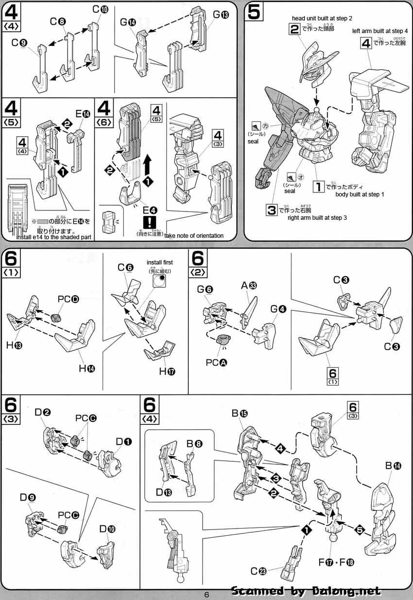 1/100 Gundam Astray Gold Frame Amatsu English Manual