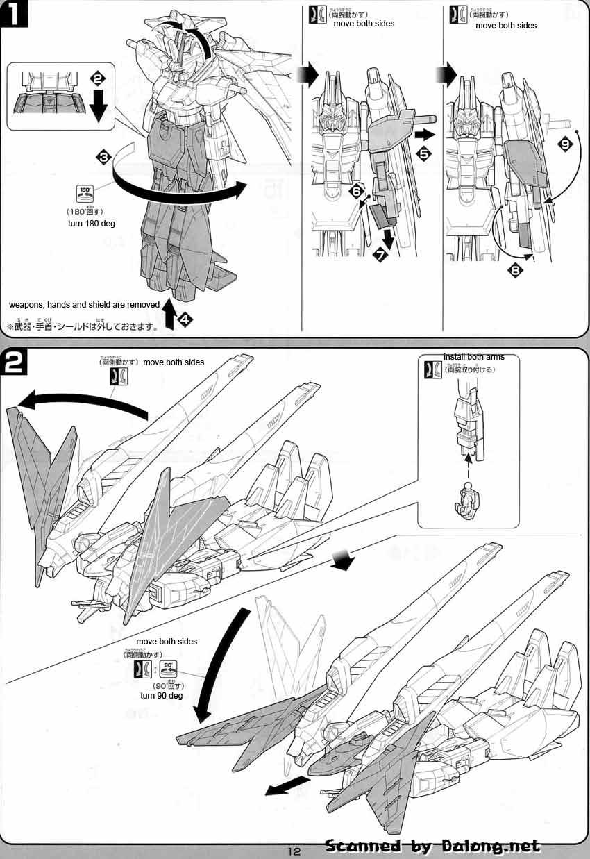 1/100 Saviour Gundam English Manual and Color Guide