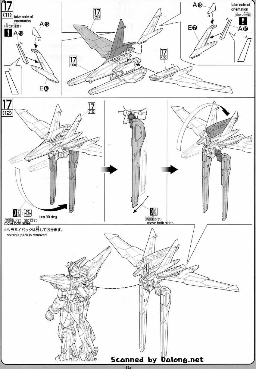 1/100 Akatsuki Gundam Shiranui/Oowashi pack English Manual