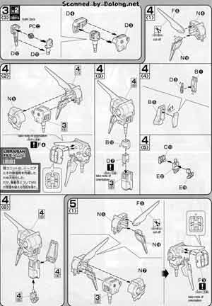 1/100 Gale Strike Gundam English Manual and Color Guide