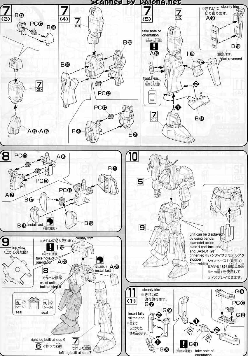 1/100 Hail Buster Gundam English Manual and Color Guide