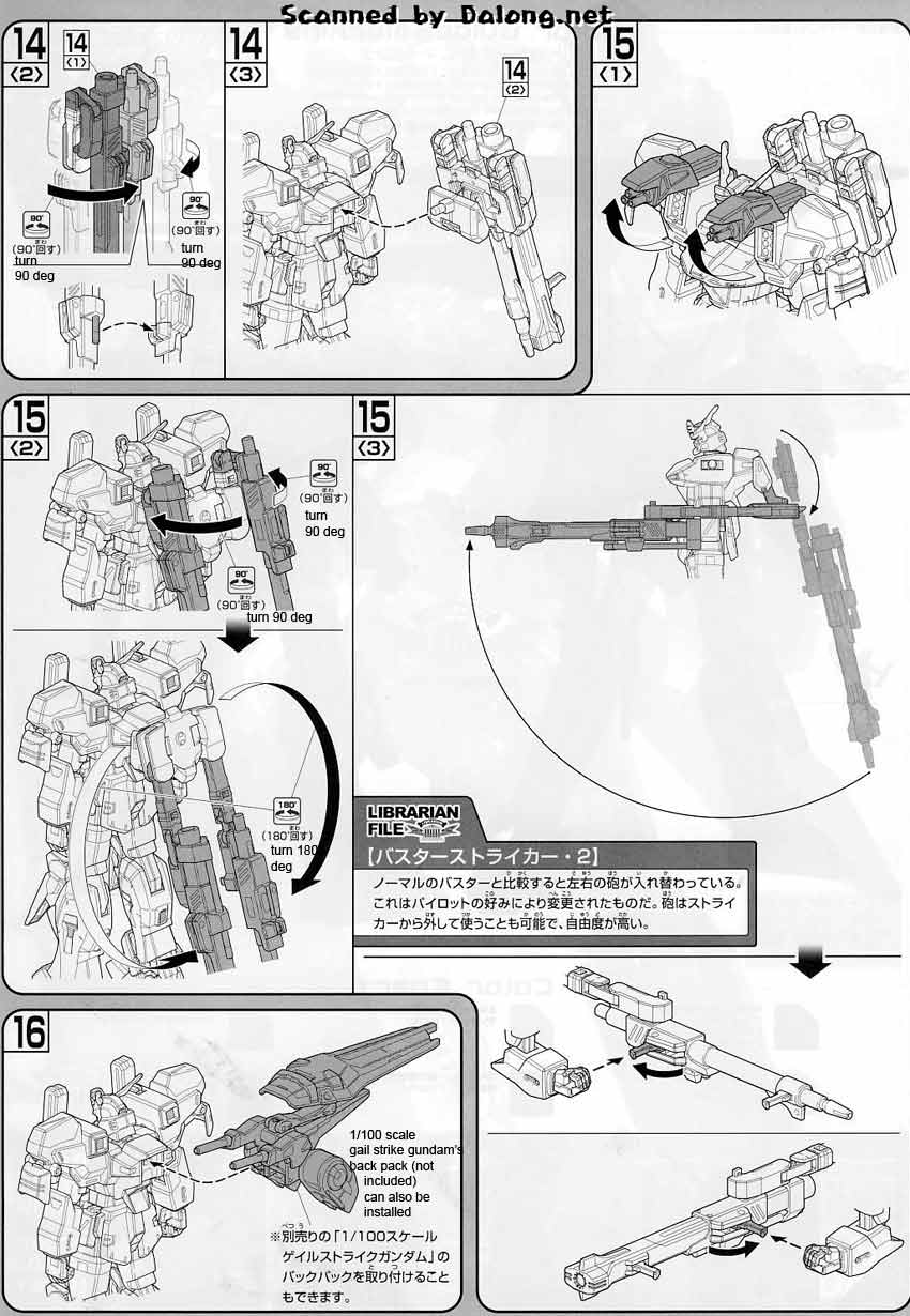 1/100 Hail Buster Gundam English Manual and Color Guide