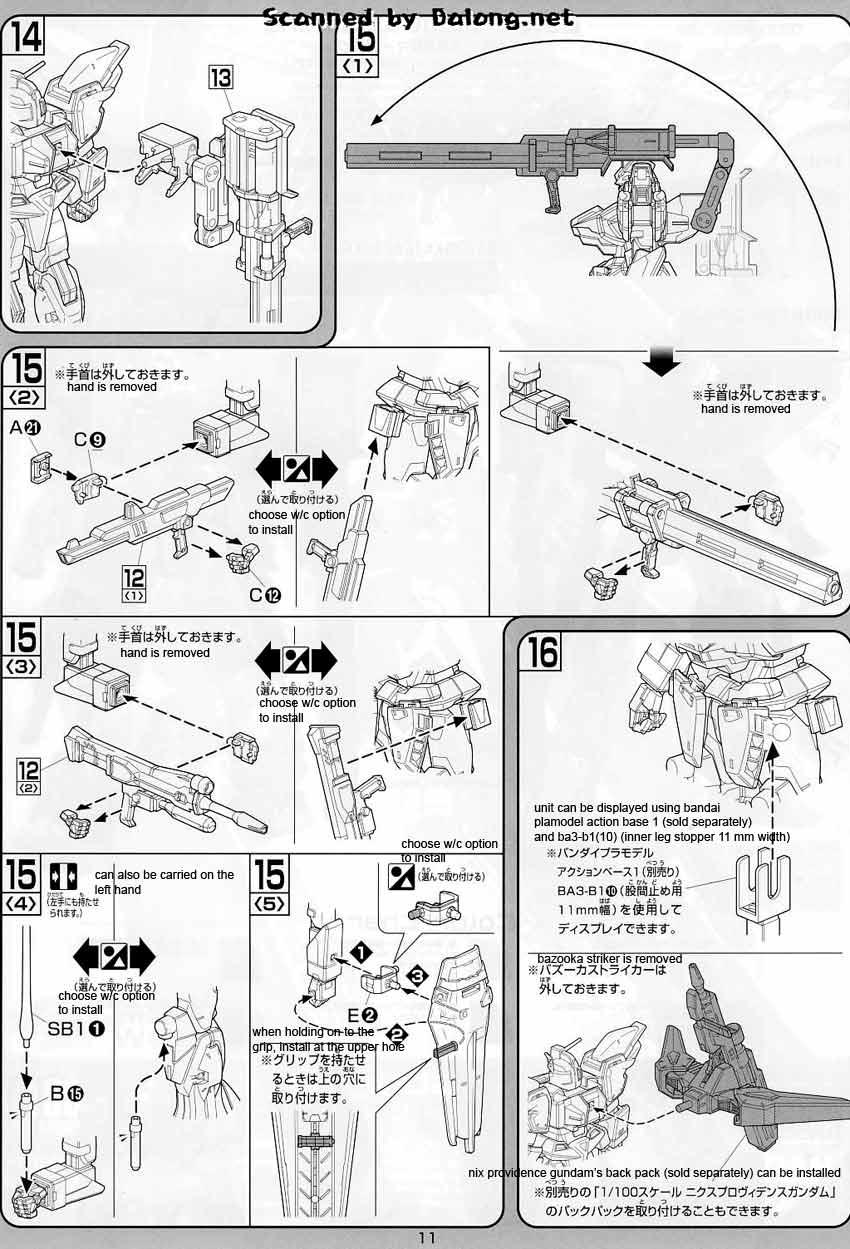1/100 Regen Duel Gundam English Manual & Color Guide