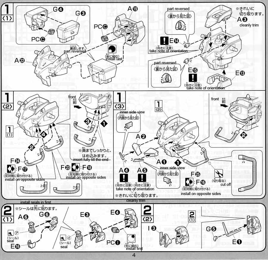 1/100 Nix Providence Gundam English Manual & Color Guide
