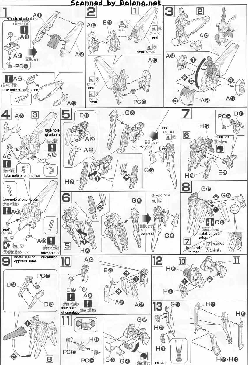 HG Gaplant TR-5 Hrairoo English Manual and Color Guide