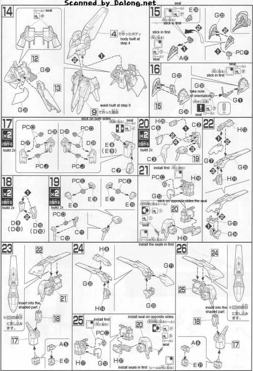 small resolution of  bandai 1 144 hguc orx 005 gaplant tr 5 hrairoo english construction manual
